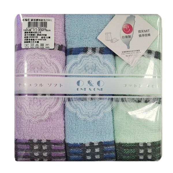 O&O台灣製蘇格蘭色紗毛巾3入
