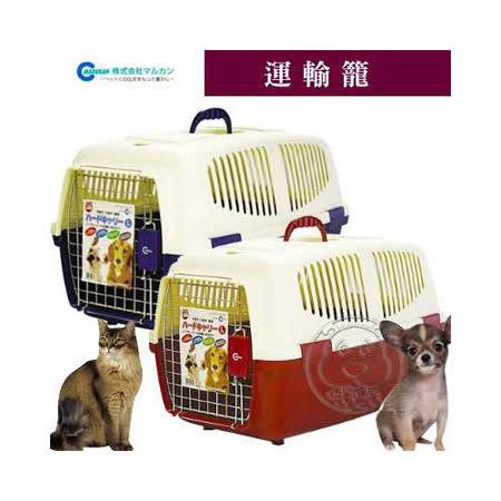日本MARUKAN《DC155∣DC156》硬殼寵物運輸籠(M) 2款顏色