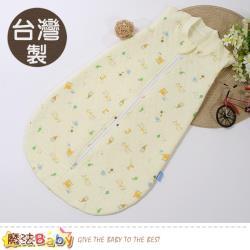魔法Baby 嬰兒寢具 台灣製三層棉包紗布保暖防踢背心式睡袋~b0251