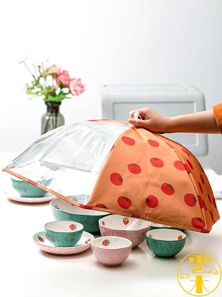 菜加厚家用可折疊罩子飯菜餐桌罩防塵蓋菜罩【雲木雜貨】
