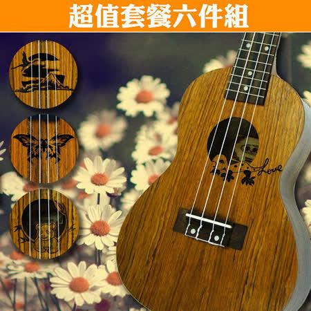【美佳音樂】韓國O.M.S. 21吋雕刻音孔胡桃木烏克麗麗.超值套餐六件組