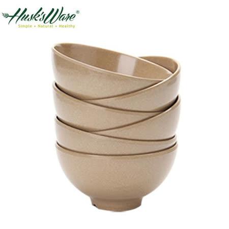 【美國Husk's ware】稻殼天然無毒環保餐碗(十入)