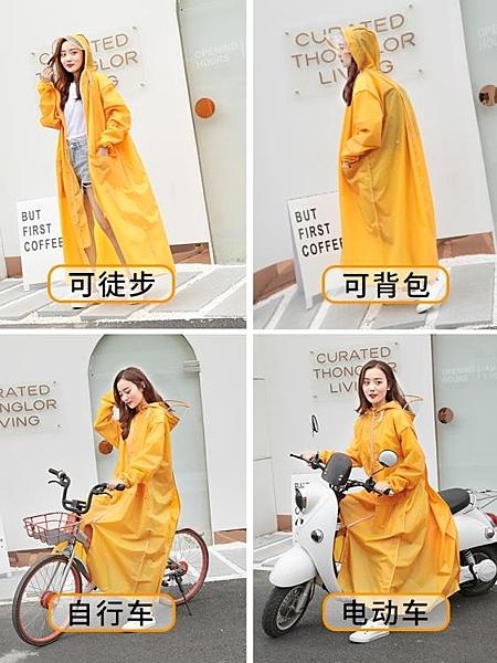 雨衣女長款全身成人加厚透明外套男騎行自行電動電瓶車防暴雨雨披 喵小姐