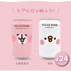 【OceanBomb】玻尿酸微氣泡水_原味水蜜桃(330mlx24罐)