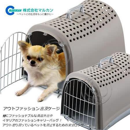 日本 MARUKAN耐用專用》適合6kg以下寵物外出時尚提籠