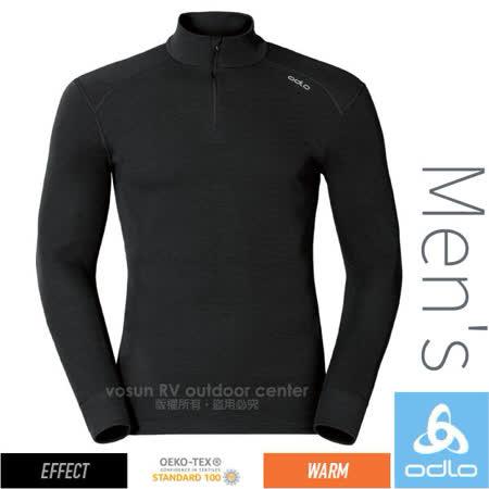 【瑞士 ODLO】男新款 warm effect 高領拉鍊機能型銀離子保暖內衣.圓領衛生衣.保暖衣/152002 黑