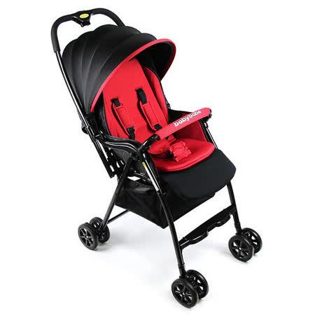 Babybabe 新款加寬超輕量雙向秒收車-酷炫紅
