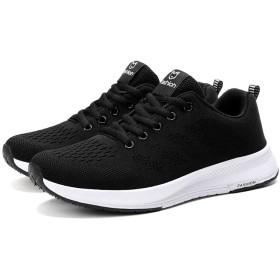 [AoKeer] 人気 スポーツシューズ ランニングシューズ スニーカー ジム ウォーキングシューズ カジュアルシューズ メンズ レディース 通気 軽量 旅行 シューズ 運動 靴 日常着用