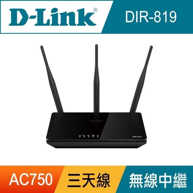 [富廉網] D-Link友訊 DIR-819 AC750 雙頻無線路由器