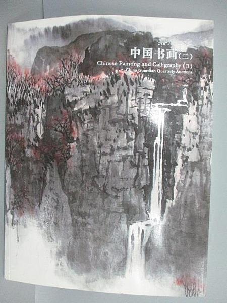 【書寶二手書T2/收藏_EX7】嘉德四季_中國書畫(二)_2012/12/15