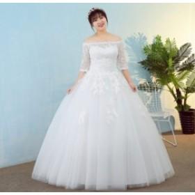 人気 オフショルダー 結婚式 パーティードレス 袖あり 大きいサイズ お呼ばれ 6l 5l 4l 3l 2l XL 海外 フォーマルドレス 体型カバー 激安