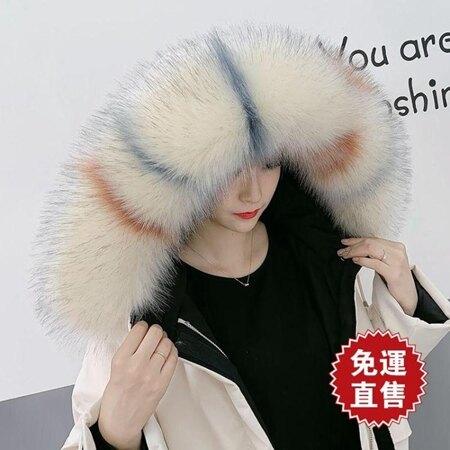 毛領仿皮草狐貍毛假領子女通用單買大衣毛領子帽條 娜娜小屋 母親節禮物