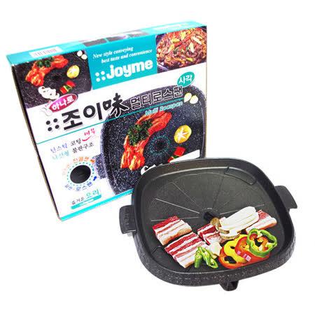 韓國火烤兩用花形紋烤盤NU-B(方形32cm)