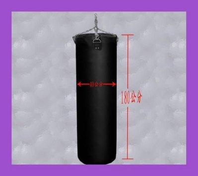 【奇力健身館】180 公分大型沙包袋**已填充**買回去就可以使用 散打 出氣 拳擊 拳擊手套 手套 重量訓練
