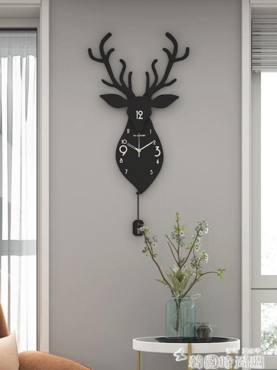北歐鹿頭鐘錶掛鐘客廳家用創意時尚個性掛錶現代大氣裝飾靜音時鐘 LX