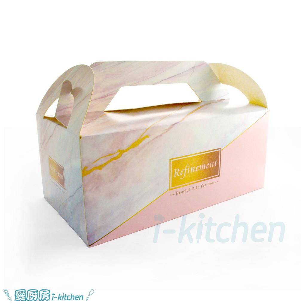 手提 野餐盒 雲彩 6K 單入 粉紅 大理石 典雅 點心盒 蛋糕 麵包 包裝 I-Kitchen【愛廚房】