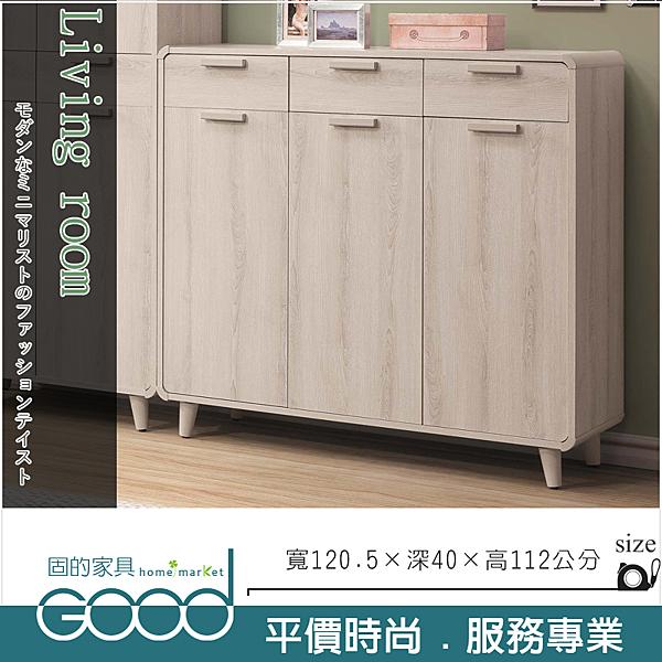 《固的家具GOOD》51-22-ADC 珊蒂4尺鞋櫃【雙北市含搬運組裝】
