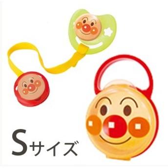 アンパンマン おしゃぶりセット Sサイズ ベビー 新生児 3点セット 0~3カ月 KK-177AN シリコン乳首 日本製 キャラ