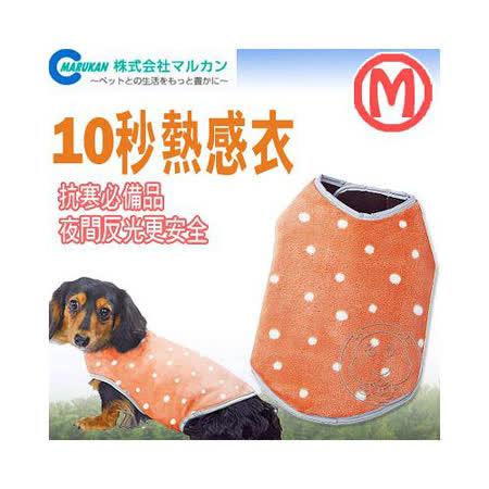 日本MARUKAN》MK-DP-663 十秒熱感衣 M