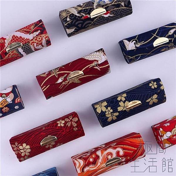 和風日式海浪單只口紅收納盒送禮飾品盒隨身便攜帶鏡子【極簡生活】