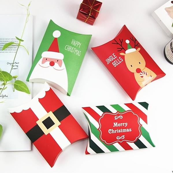 聖誕節枕頭禮物盒 聖誕 包裝 紙盒 耶誕節禮盒【X076】枕頭盒 牛軋糖盒 禮品包裝 餅乾盒