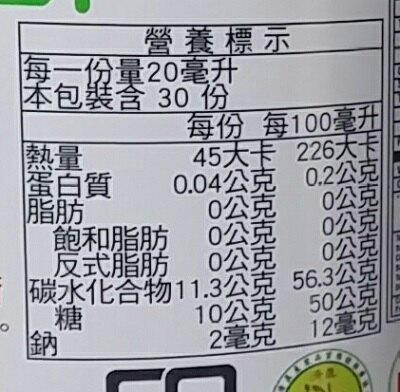 工研 益壽多健康酢(600ml/瓶) [大買家]
