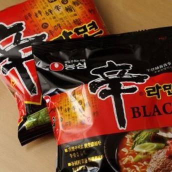 ブラック(BLACK) 辛ラーメン130g x1個 +辛ラーメン120g x1個  より安いメール便(壊れる・潰れる可能性あり)全国送料無料