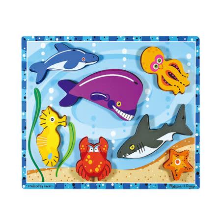 【華森葳兒童教玩具】拼圖教具系列-厚片拼圖-海洋動物 N7-3728