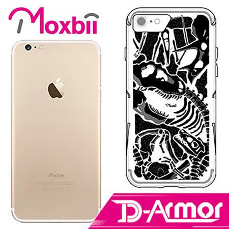 Moxbii iPhone 7 Plus D-Armor 極空戰甲 軍規級防撞光雕保護殼-侏儸紀
