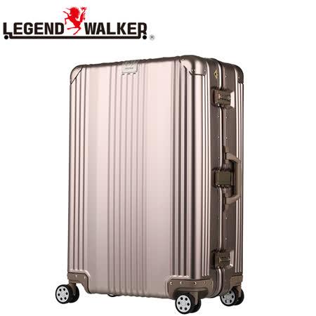 日本 LEGEND WALKER 1510-63-25吋 鋁合金行李箱 香檳金