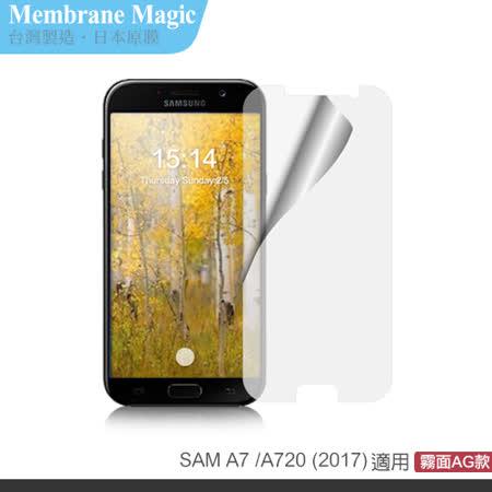 魔力 Samsung Galaxy A7 (2017) A720 霧面防眩螢幕保護貼