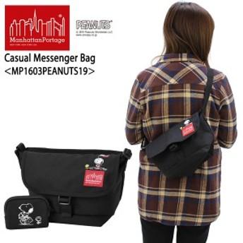 マンハッタン ポーテージ(Manhattan Portage × PEANUTS) Casual Messenger Bag(MP1603PEANUTS19)メッセンジャーバッグ≪XS≫[BB]