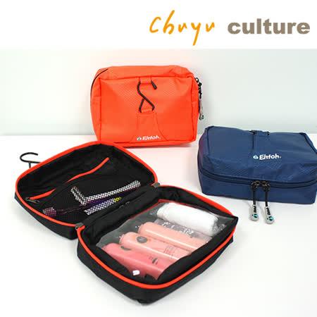 珠友 SN-23011 方型可掛式盥洗包/洗漱包/便攜式運動健身梳洗包-艾克福
