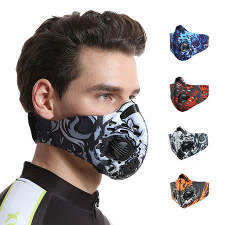 五層高效能防護罩 雙氣閥不悶不起霧 呼吸順暢透氣設計 人體工學貼合鼻夾 可替換過濾片設計