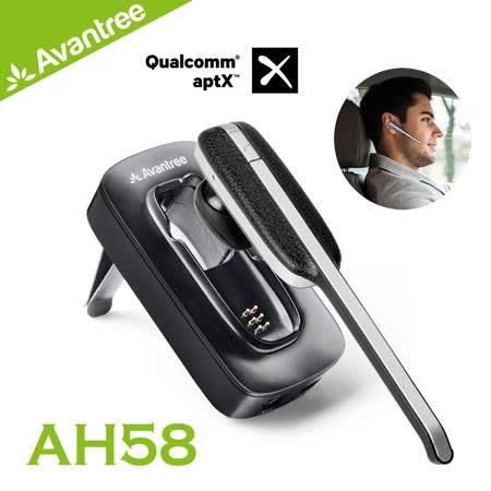 Avantree AH58 一對二藍牙耳機+接收器二合一車用套件