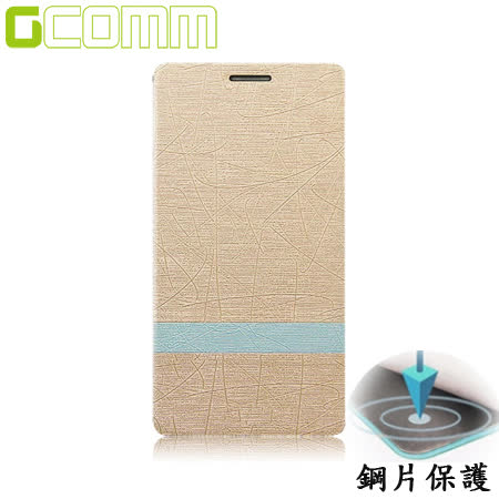 GCOMM iPhone 6 6s 4.7吋 鋼盾柳葉紋鋼片惻翻皮套 香檳金