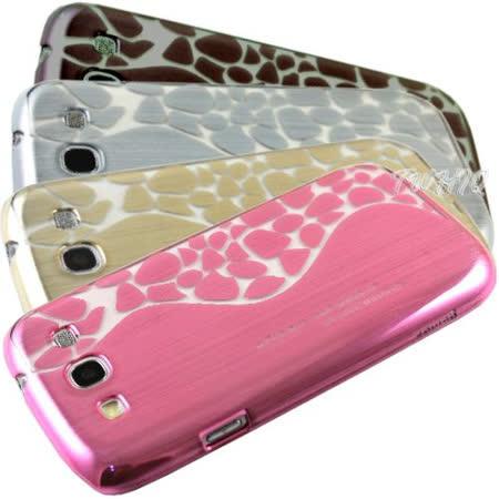 Samsung Galaxy S3 i9300 電鍍拉絲花紋 保護殼/背蓋