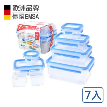 【德國EMSA】專利上蓋無縫3D保鮮盒德國原裝進口-PP材質(保固30年)超值7入組