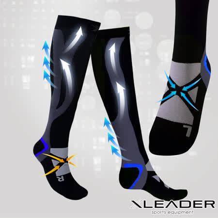 LEADER 加強漸進式運動長筒壓縮襪 腿套壓力襪 一雙入 黑灰