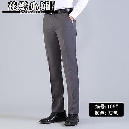 西裝褲 男士職業裝西褲男修身歐版商務西服褲子正裝青年韓版上班西裝男褲