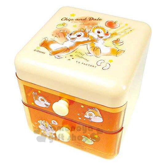 小禮堂 迪士尼 奇奇蒂蒂 桌上型塑膠雙抽收納盒《橘.張手》置物盒.抽屜盒