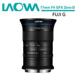 老蛙 LAOWA 17mm F4 GFX Zero-D(公司貨)For FUJI G