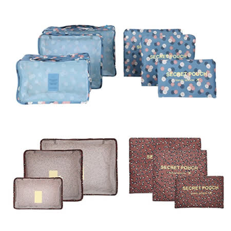 挪威森林 韓國限定款粉彩輕量超透氣旅行收納袋 衣物收納袋 行李箱收納包 化妝包 居家收納 旅行出國必備(六件式)