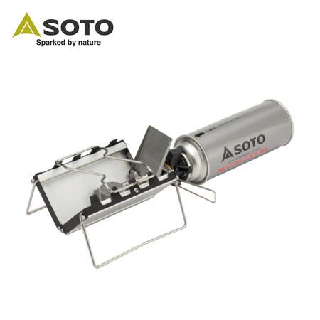 【SOTO】薄型輕便休閒爐 ST-320