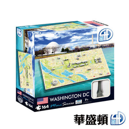 4D 立體迷你拼圖 - 華盛頓