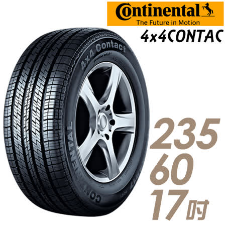 【Continental 馬牌】Conti4x4Contact 寧靜舒適輪胎_單入組_235/50/17(4x4)