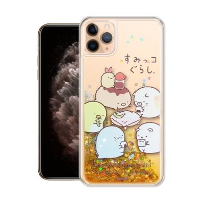 正版 角落小夥伴 iPhone 11 Pro Max 6.5吋 流沙漸層手機殼(吃吃黃)
