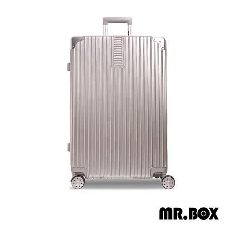 【MR.BOX】威爾 28吋PC+ABS拉鏈行李箱-銀色