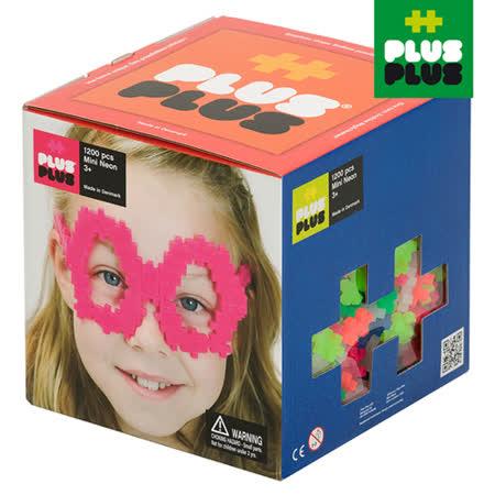 【BabyTiger虎兒寶】加加積木 Mini小顆粒-霓虹系列1200 pcs (盒裝)