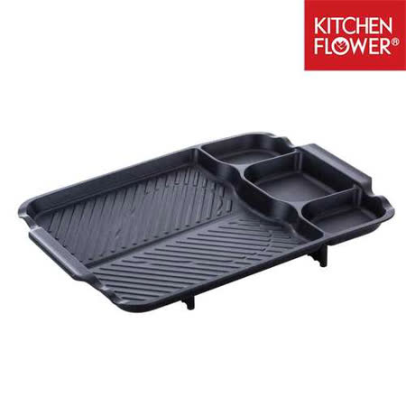 【韓國KITCHEN FLOWER】新款三格長型烤盤/韓國滴油烤盤 NY-3028(長型44X33cm)